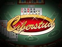 Видео-слот с высокими выплатами по активным ставкам Cyber Stud Poker